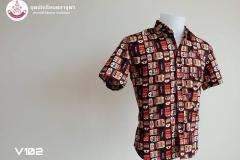 20180726-Vintage-T-Shirt-06